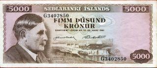 Iceland 5,  000 5000 Kronur Law 1961 P - 47 Vf  Serial No G3402850 photo