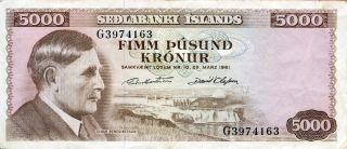 Iceland 5,  000 5000 Kronur Law 1961 P - 47 Vf  Serial No G3974163 photo