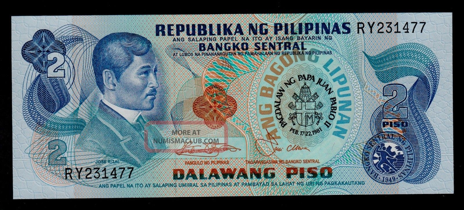 Philippines 2 Piso 1981 Pick 166 Unc. Asia photo