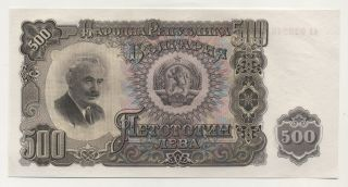 Bulgaria 500 Leva 1951 Pick 87a Unc photo