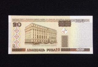 Belarus Unc 20 Rubles 2000 Banknote World Currency Paper Money photo
