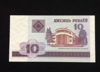 Belarus Unc 10 Rubles 2000 P23 Banknote World Currency Paper Money photo