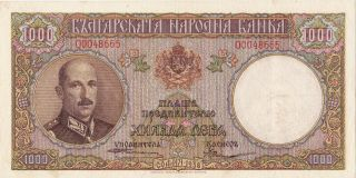 Bulgaria - 1000 Leva 1938 Xf photo