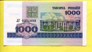 Belarusian 1000 Rublei 1998 Unc Banknote photo