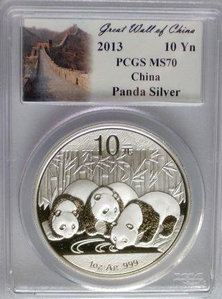 Pcgs Registry 2013 China Panda 10¥ Yuan Coin Ms70 Silver 1oz Perfect Great Wall photo