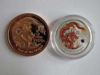 1/2 Oz 2012 Perth Australian Silver Colorized Red Lunar Year Of Dragon + Copper photo