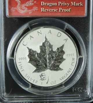 2012 - Silver Maple Leaf - Pcgs - Sp Gem - Reverse Proof - Dragon Privy - photo