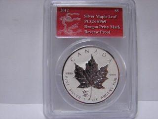 2012 Canada Silver Maple Leaf,  Dragon Privy Mark,  Pcgs Sp 69 photo
