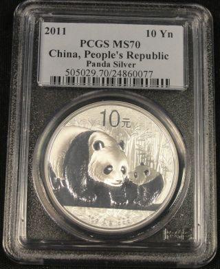 2011 Chinese Silver Panda Perfect Pcgs Ms70 10 Yuan.  999 Silver Bullion photo