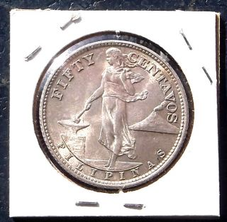 . 750 Silver 1944s Philippines 50 Centavo Hammer.  2411 Oz Km 183 Lusterous Au 1 photo