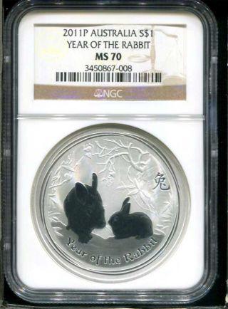 2011 P Australia Year Of The Rabbit Lunar Series 2 1 Oz Fine Silver Ngc Ms - 70 photo