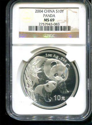 2004 Chinese Silver Panda 10 Yuan 1 Oz.  999 Fine Silver Ngc Ms - 69 photo