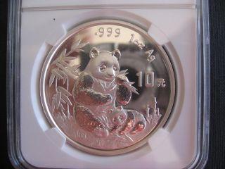Bu Ms68 Ngc Certified 1996 China Panda 10 Yuan Silver Bullion Coin,  Small Date photo