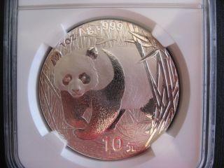 Bu Ms69 Ngc Certified 2002 China Panda 10 Yuan Silver Bullion Coin, .  999 Silver photo