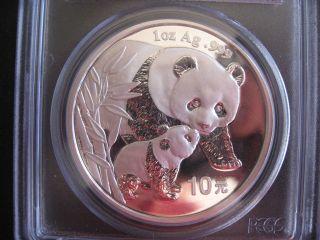Bu Ms69 Pcgs Certified 2004 China Panda 10 Yuan Silver Bullion Coin, .  999 Silver photo