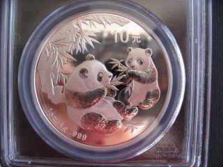 Bu Ms69 Pcgs Certified 2006 China Panda 10 Yuan Silver Bullion Coin, .  999 Silver photo
