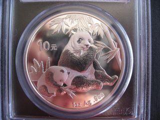 Bu Ms69 Pcgs Certified 2007 China Panda 10 Yuan Silver Bullion Coin, .  999 Silver photo