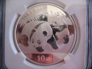 Bu Ms69 Ngc Certified 2008 China Panda 10 Yuan Silver Bullion Coin, .  999 Silver photo