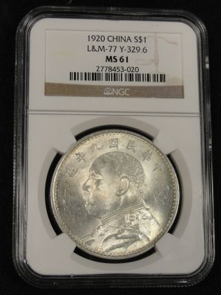 1920 China Fat Man Silver Dollar L&m - 77 Y - 329.  6 Ngc Ms61 3 - 020 photo