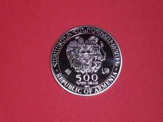 1oz Silver Armenian Noah ' S Ark 2013.  999 Fine Silver 1 Oz. photo