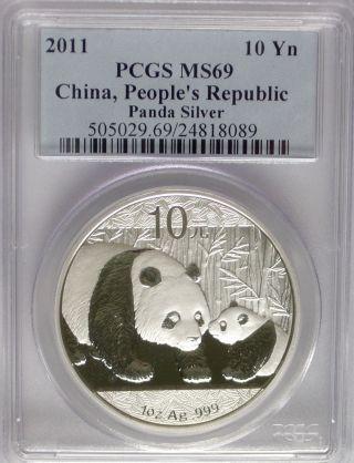 Pcgs 2011 China Panda 10¥ Yuan Coin Ms69 Blue Label Prc Silver 1 Oz.  999 Pure Bu photo