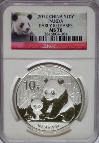 Ngc Registry 2012 China Panda 10¥ Yuan Coin Ms70 Perfect Silver 1 Oz.  999 Prc Er photo
