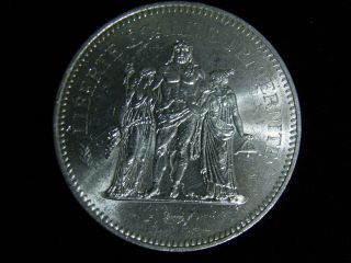 France 50 Francs 1975 Silver.  900 Proof Like 30 Grams Hercules (. 99 Reserve) photo