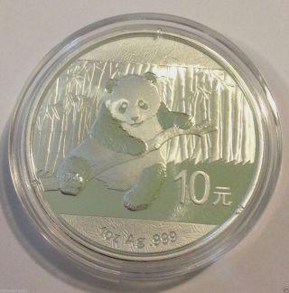 2014 China 1 Troy Oz.  999 Fine Silver Panda 10 Yuan Coin photo