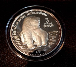 1987 Russia 5 Oz Silver 999 Wild Life Defense Of Nature Polar Bear Proof photo