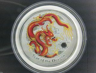 2012 $0.  50 Australia Lunar Series Ii Year Of Dragon 1/2.  999 Silver Color Coin photo