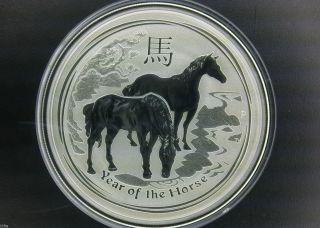 2014 $1 Australia Lunar Series Ii Year Of The Horse 1 Oz.  999 Silver Coin photo