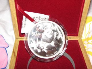 2007 Silver Chinese Panda 5 Oz photo