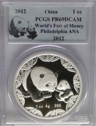Pcgs 2012 China Panda Proof Medal Pr69 Ana Philadelphia Silver 1 Oz.  999 Pf Prc photo