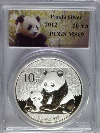 Pcgs 2012 China Panda 10¥ Yuan Coin Ms69 Panda Label Prc Silver 1 Oz.  999 Bu Ag photo