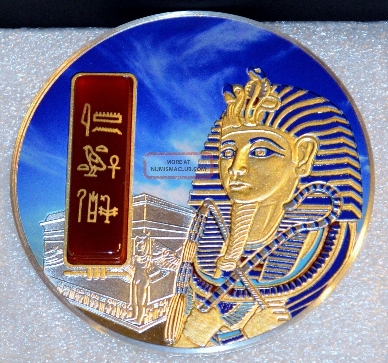 Fiji 2012 Proof Silverl 50 Egyptian Jewels Tutankhamun