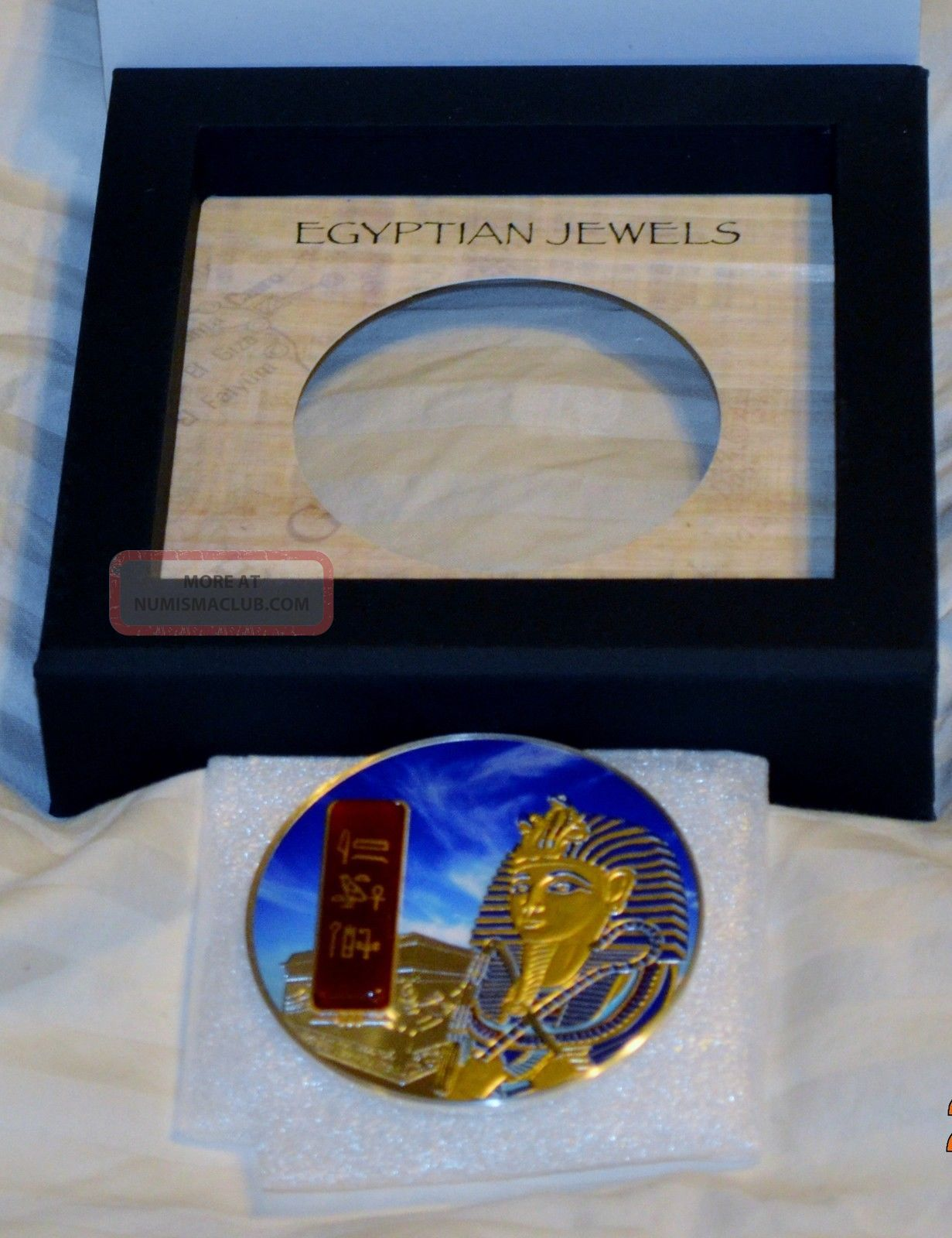 Fiji 2012 Proof Silverl 50 Egyptian Jewels Tutankhamun