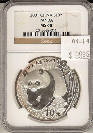 2001 China Panda S10y 1 Oz.  999 Silver Ms 68 Ngc Cert photo