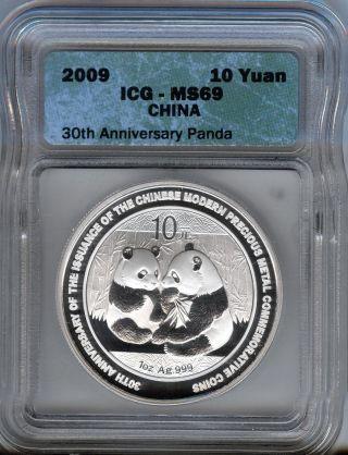 2009 Silver Panda - 10 Yuan - Gem Uncirculated Icg Ms69 - 30th Anniversary photo