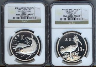 1988 China 2 Piece Endangered Wildlife - Ibis And Dolphins Proof Ngc Pf68 Ucam photo