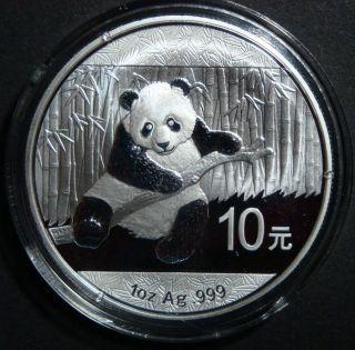 2014 - 1 Oz Chinese Panda Brilliant Uncirculated Fine Bullion Silver Coin photo