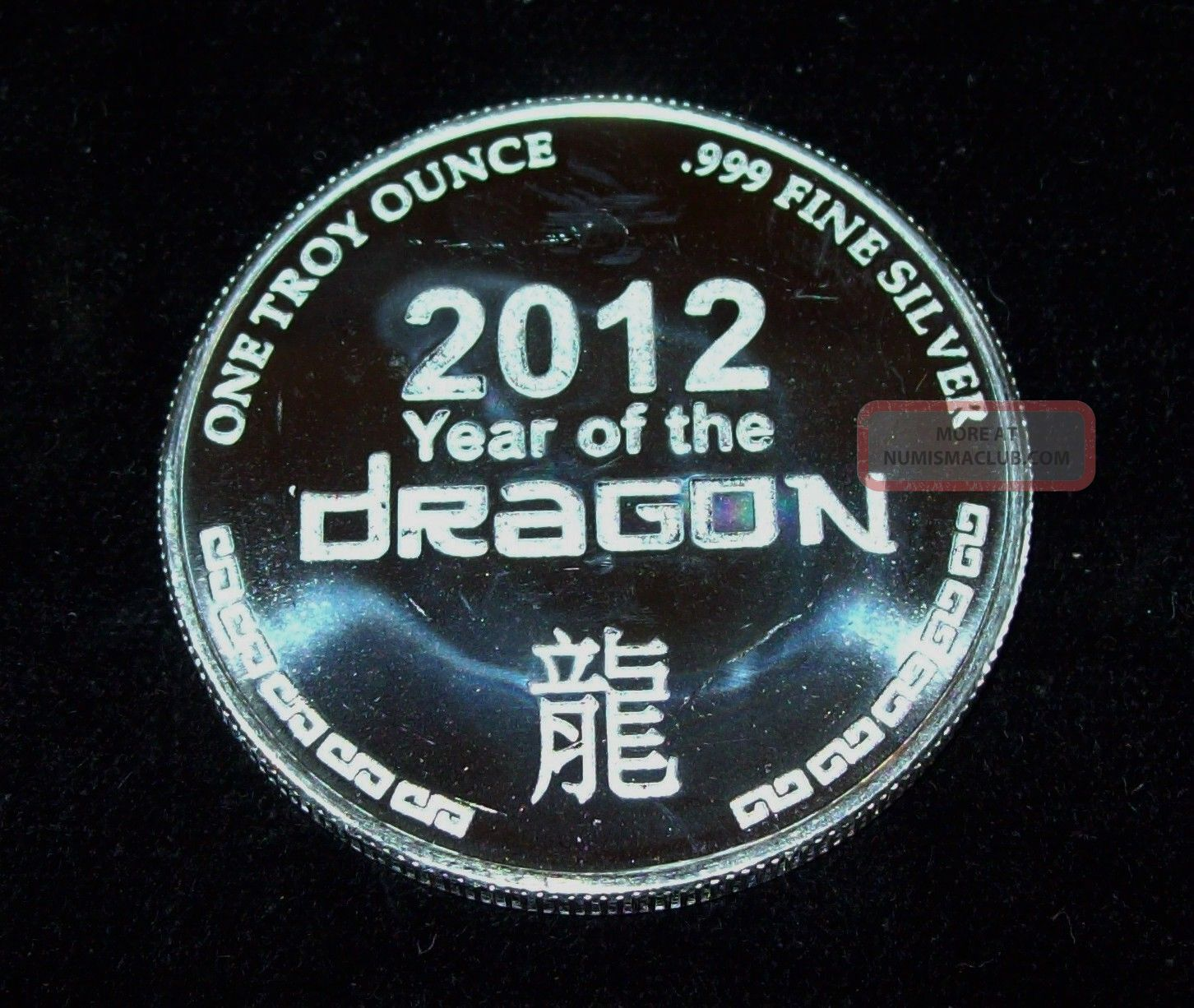 2012 Year Of The Dragon 1 Troy Oz 999 Fine Silver Round