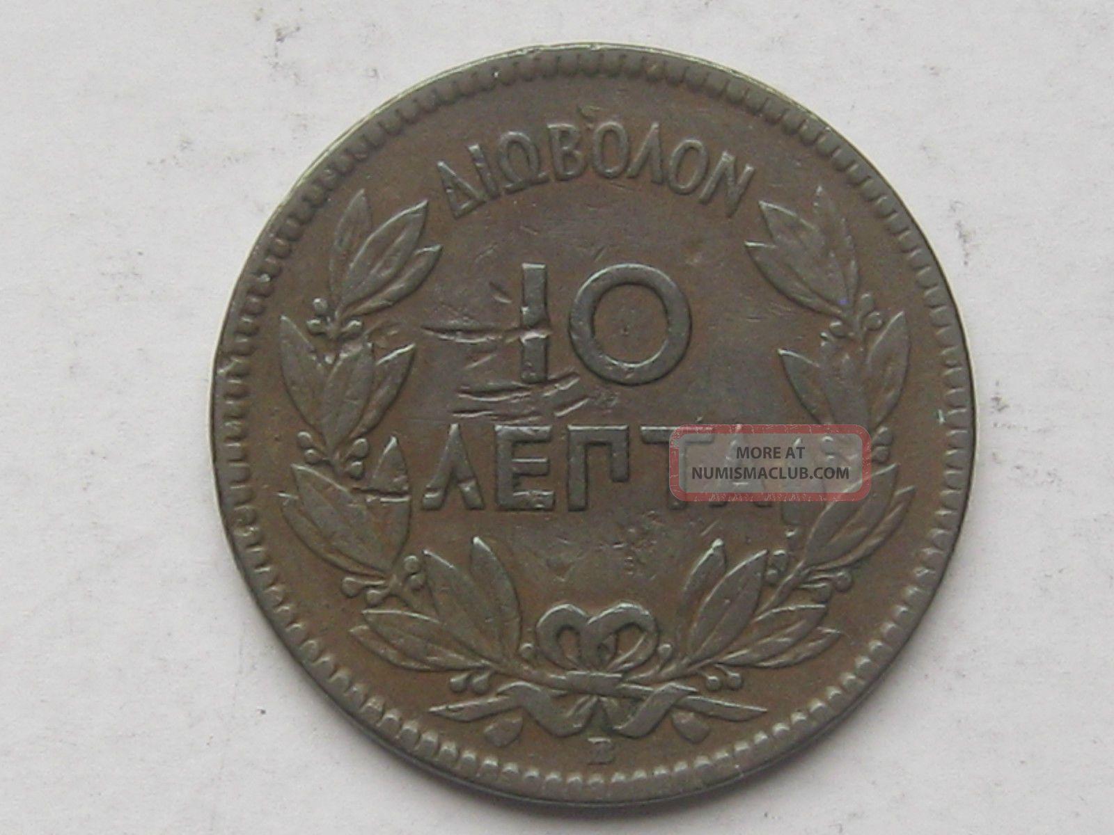 Greece 10 Lepta 1869 George I Of Greece Silver photo