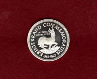 1967 - 1983 1oz.  999 Fine Krugerrand Commemorative Silver Round photo