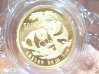 1988 Proof China 5oz.  999 Gold Panda Coin,  Limited Ed 0173, photo