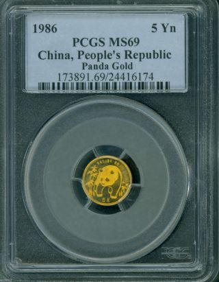1986 Gold Chinese 5 Yuan Panda 1/20 Oz.  Pcgs Ms69 5y China 5 - Yn G5y photo
