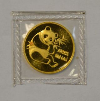 1982 China Panda 1/10oz 99.  9% Gold 10 Yuan Coin First Year photo