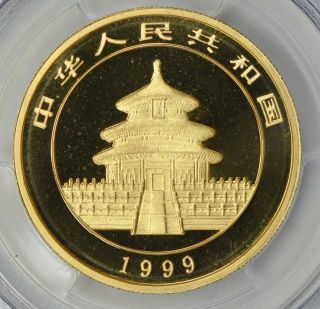 1999 Pcgs Ms69 Large Date Serif 1 1 Oz China Panda Gold Coin G100y Very Rare photo