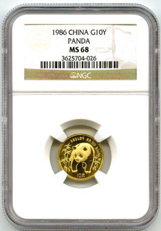 1986 China Ngc Ms68 Gold Panda 10 Yuan 1/10 Oz. photo