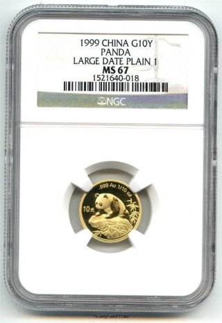 1999 Ngc Ms67 China G10y Gold 10 Yuan Panda Large Date Plain 1 photo