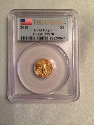 2010 $5 Gold Eagle